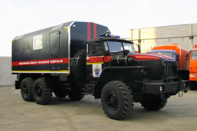 Передвижная криминалистическая лаборатория Урал 4320-1912-60Е5 (СК РФ)