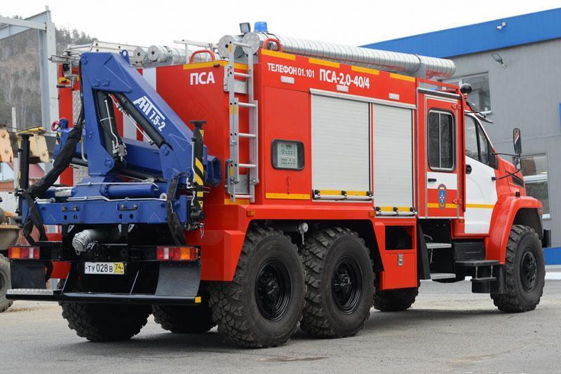 Пожарно-спасательный автомобиль ПСА 2,0-40/4 Урал-NEXT 4320-6951-74Е5 с КМУ АНТ 7.5-2 (г/п 3 т.)