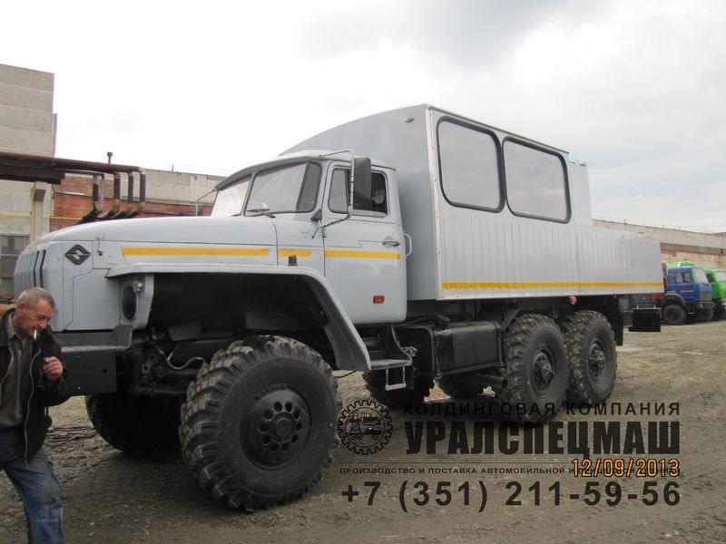 ГПА Урал 325512-0010-41