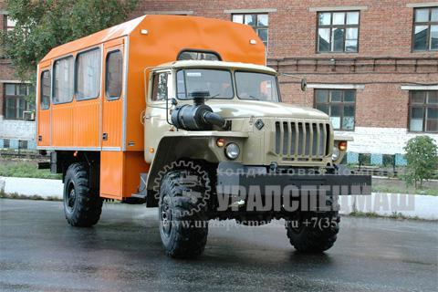 ГПА Урал 32552-0011-41