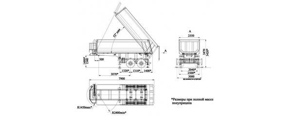 Габаритный чертеж Полуприцеп-самосвал 95201-0000032
