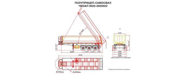 Габаритный чертеж Полуприцеп-самосвал 9520-0000022