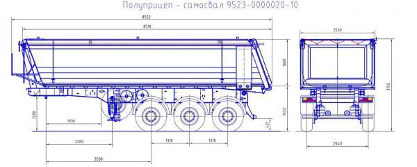 Габаритный чертеж Полуприцеп-самосвал 9523-0000020-10