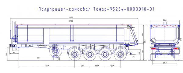 Габаритный чертеж Полуприцеп-самосвал 95234-0000010-01