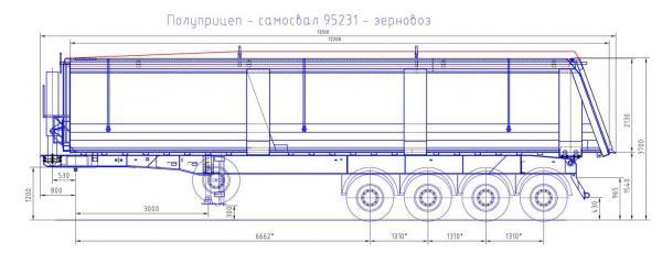 Габаритный чертеж Полуприцеп-самосвал 95234-0000060