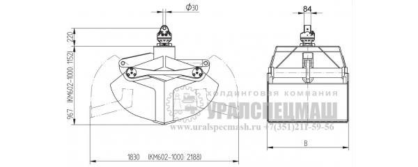 Габаритный чертеж Грейфер КМ 602