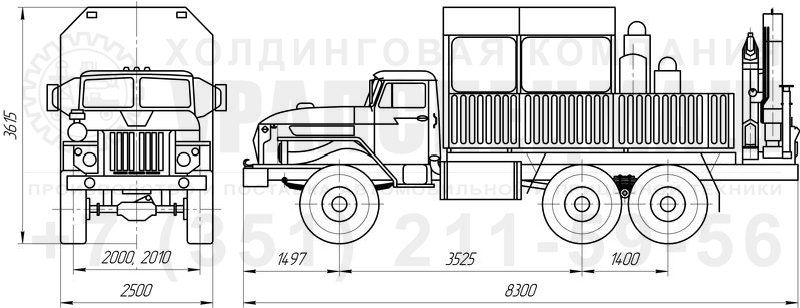 ГПА Урал 325512-0010-41 с КМУ ИМ-150