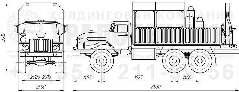 ГПА Урал 325512-0010-41 с КМУ ИМ-50