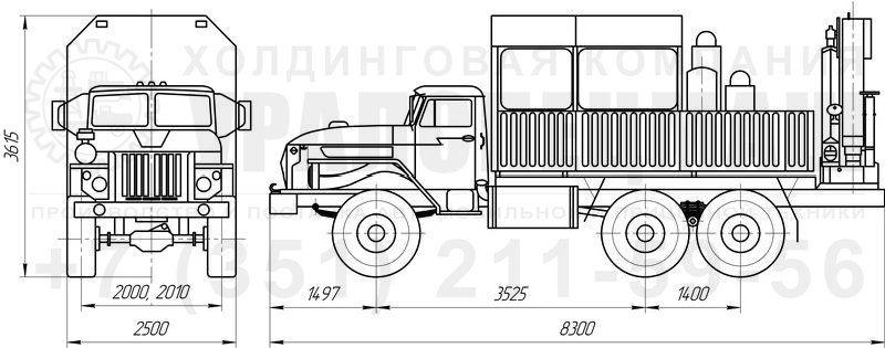 ГПА Урал 325512-0010-41 с КМУ ИМ-95