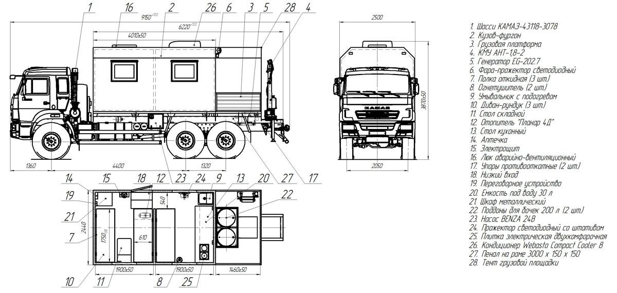 Габаритный чертеж транспортно-бытовой машины Камаз 43118-3078-46 с КМУ АНТ 1.8-2 (006)