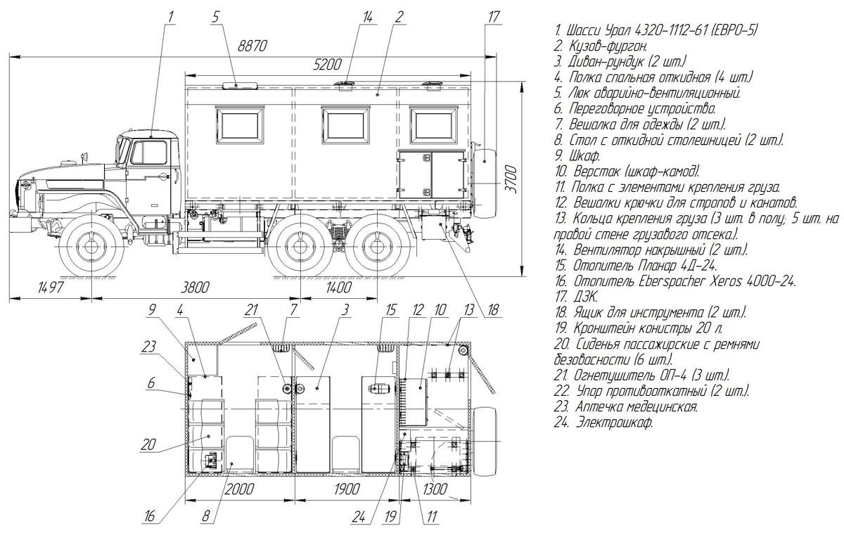 Планировка транспортно-бытовой машины Урал 4320-1112-61Е5 (005)