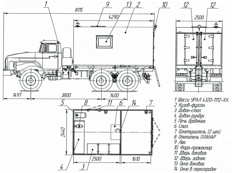 Габаритный чертеж транспортно-бытовой машины Урал 4320-1112-61Е5 (007)
