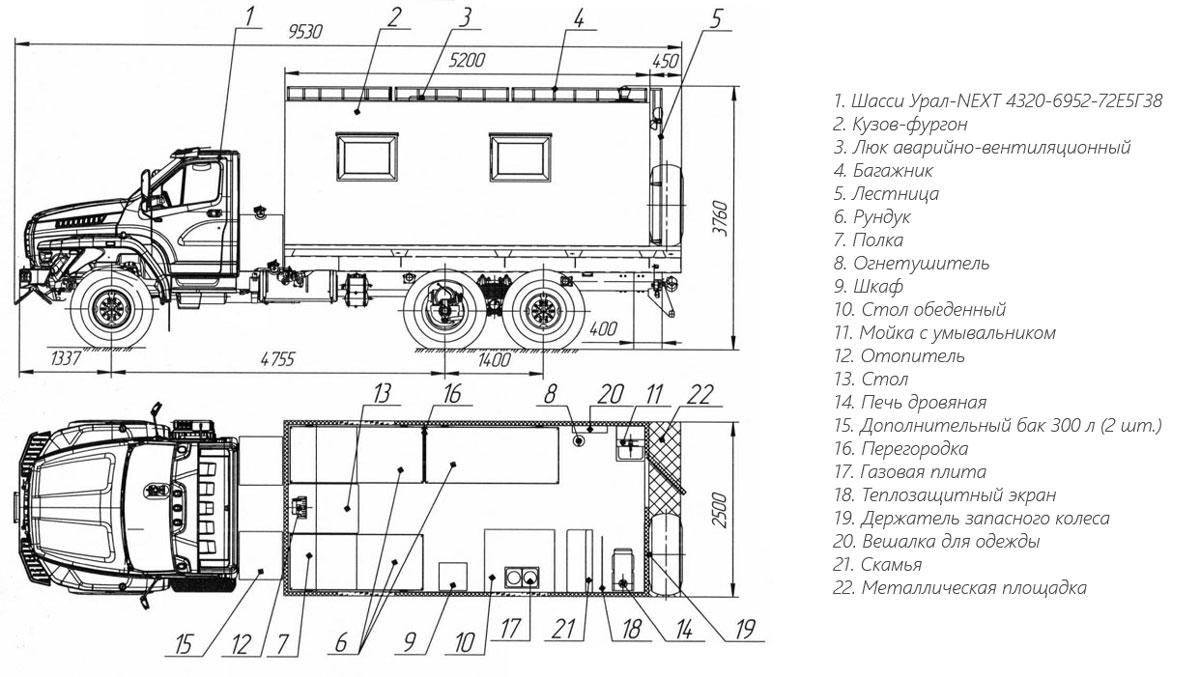 Планировка транспортно-бытовой машины Урал-NEXT 4320-6952-72Е5Г38 (004)