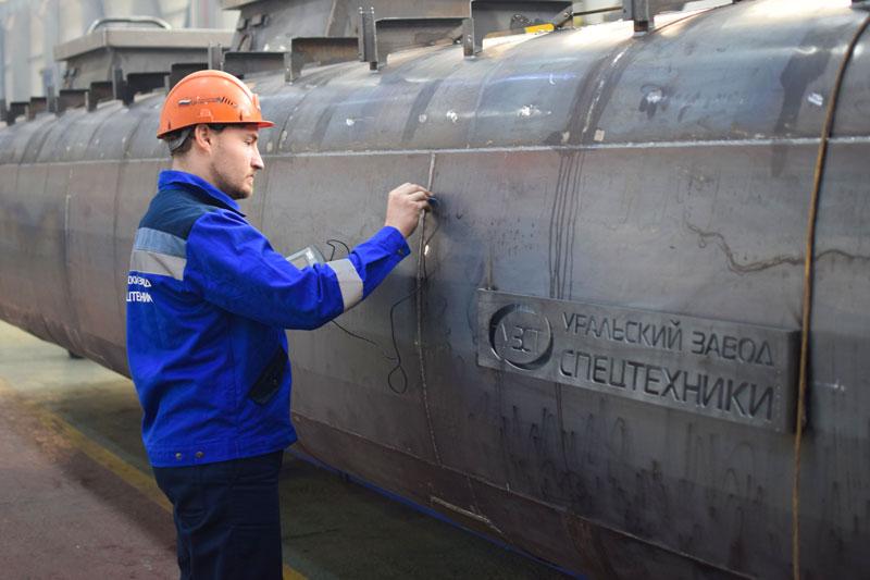 Ультразвуковой контроль швов на Уральском Заводе Спецтехники