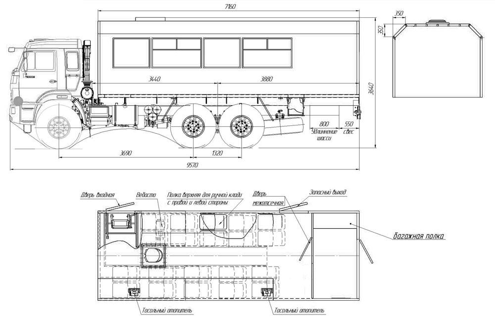 Габаритный чертеж вахтового автобуса Камаз 43118-3017-50 (001) – 20 мест с кухонным отсеком